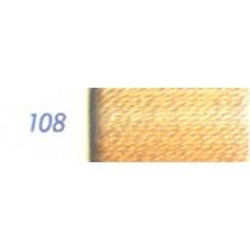 DMC PERLE konac u viticama 115F-108