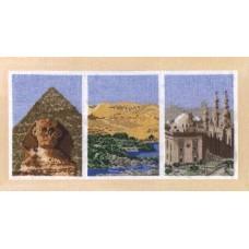 KO K5344 EGIPAT  30,5X15