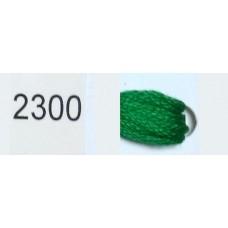 Ljubica 2300