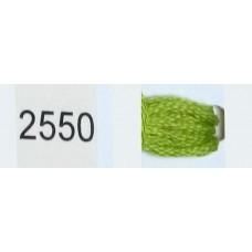 Ljubica 2550