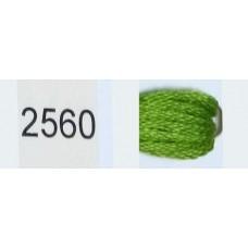 Ljubica 2560