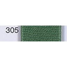 Ljubica 305