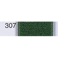 Ljubica 307