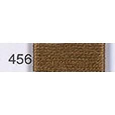 Ljubica 456