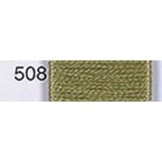 Ljubica 508