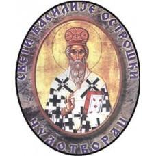 NG056 Medaljon Sv. Vasilije 1:1 (18,5x23cm)