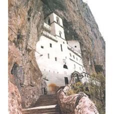 NG058 Manastir Ostrog 1:1 (22.5x29cm)
