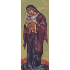 NG095 Umiljenije 1:1 (23x57)