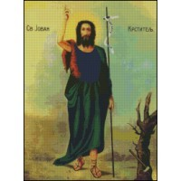 NG096 Sv. Jovan Krstitelj 1:1 (23x31cm)