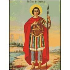 NG441 Đurđic (Sv.Georgije)  1:1 (23x31cm)