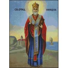 NG101 Sv. Nikola 1:1 (23x32cm)
